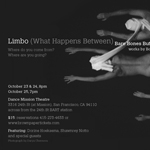 <h1>Limbo</h1><h2>Poster and Postcard</h2>